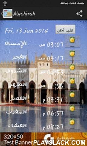 Egypt Prayer Timings (Islamic)  Android App - playslack.com ,  This app provides daily prayer timings for Egypt along with prayer reminders/alarms and facebook/twitter sharing.★ Imsak, Fajr, Shurooq, Dhuhr, Asr, Maghrib and Isha prayers★ share prayer timings with your friends★ put daily reminders/alarms for prayers★ azakaar for daily recitation are added★ background nasheed is played while using the app★ user can disable the nasheed ★ support for English and Arabic languages★ 22 azan are…