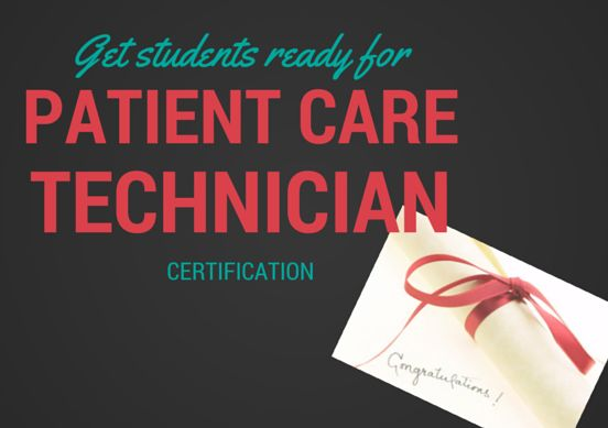 how to get lab technician certification