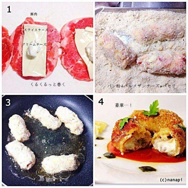 カンタン低予算で料理上手にみえる「クリチ巻き豚カツレツ」!  クリームチーズとスライスチーズを豚肉でくるくるっと巻いて 、粉チーズを混ぜたパン粉をまぶしサクッと揚げ焼きに!3種のチーズでコクが出て美味しいよ!