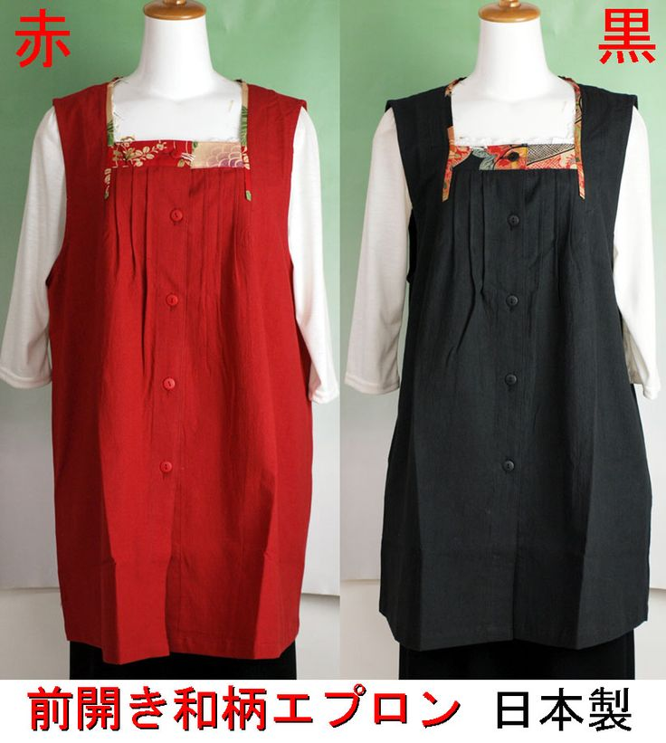 Rakuten: Japanese pattern fashionable diffrence apron tunic style apron little short made in Japan, so birthday gifts, mother's day gift is popular clothing Granny MOM mother senior- Shopping Japanese products from Japan
