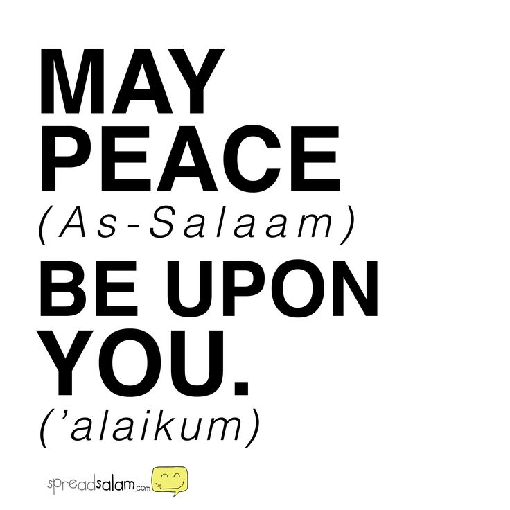 """Anas reported that the Messenger of Allah, may Allah bless him and grant him peace, said, """"As-Salam (peace) is one of the Names of Allah Almighty which Allah has placed in the earth. Therefore give the greeting among yourselves.""""  Grade : Hasan (Al-Albani) Reference : Al-Adab Al-Mufrad 989 In-book reference : Book 42, Hadith 25 English translation : Book 42, Hadith 989"""