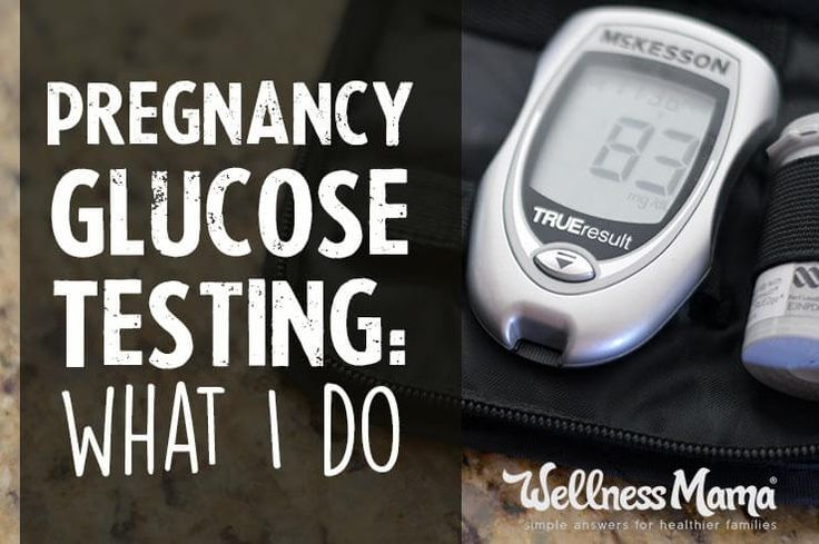 Glucola is a drink used during the pregnancy glucose test to determine risk of gestational diabetes, but there are potential problems with this test.
