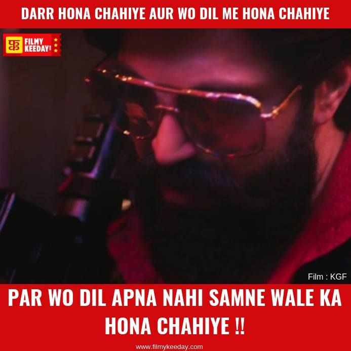 All Superhit And Powerful Dialogues Of Kgf In Hindi
