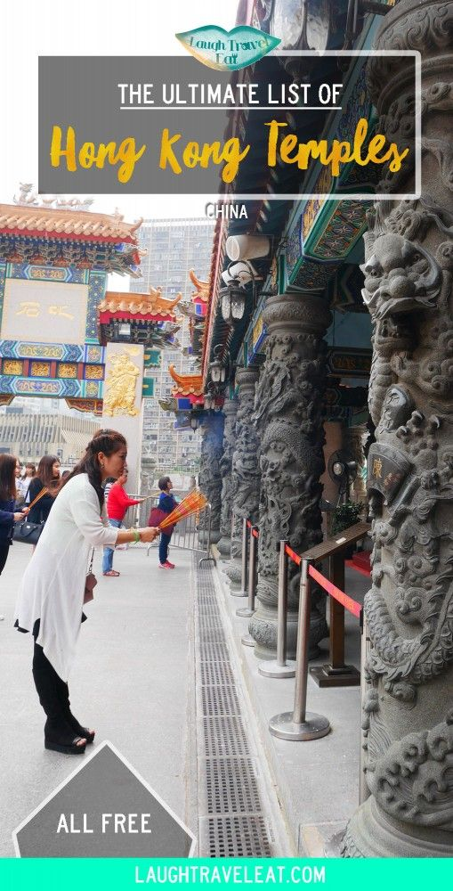 Temples are part of Hong Kong's cultural and historical tradition. They are free to enter and rich in history and religion. Here's a list: