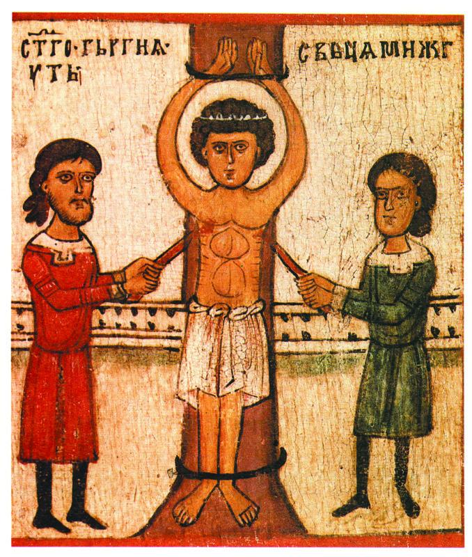 Начало XIV в.  Григорий с житием..