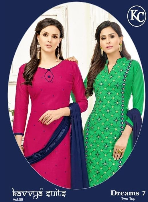 950236102a Kavya Suits Dreams Vol 7 Designer Cotton and Chanderi Silk Two Top Dress  Material Collection at