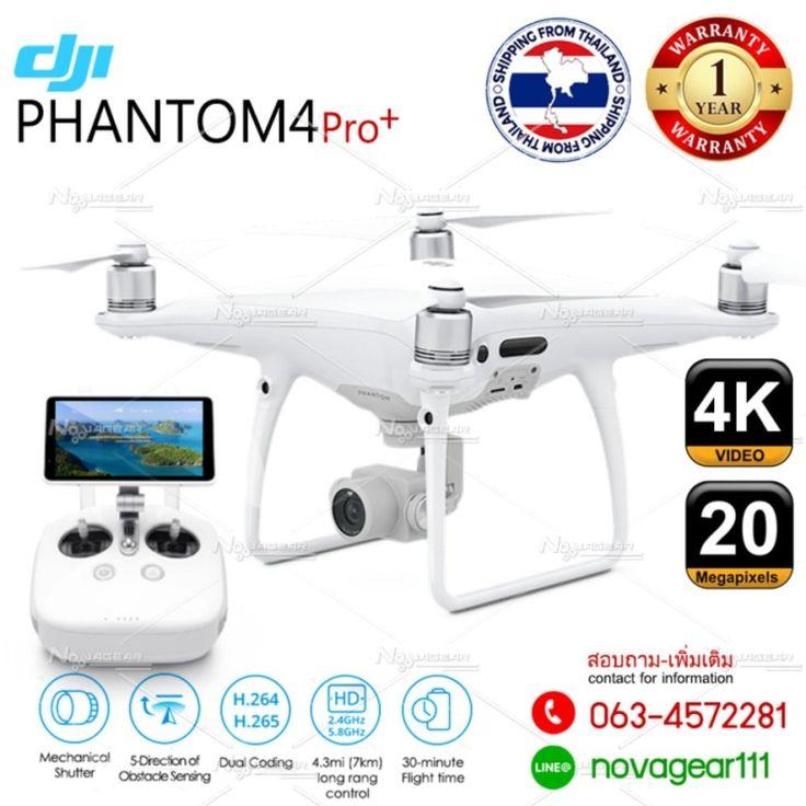 รีวิว สินค้า DJI Phantom 4 Pro Plus / Smartest Flying Drone with Stabilized 4K Camera and Built-in Screen in Remote ☂ ซื้อ DJI Phantom 4 Pro Plus / Smartest Flying Drone with Stabilized 4K Camera and Built-in Screen in Remo เช็คราคาได้ที่นี่ | partnershipDJI Phantom 4 Pro Plus / Smartest Flying Drone with Stabilized 4K Camera and Built-in Screen in Remote  ข้อมูล : http://online.thprice.us/LN7YJ    คุณกำลังต้องการ DJI Phantom 4 Pro Plus / Smartest Flying Drone with Stabilized 4K Camera and…