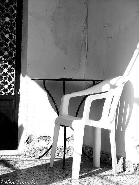 Ελένη Τράνακα: Άσπρο / White