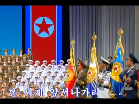 Korean People's Army State Merited Chorus - National Anthem of the Democratic People's Republic of Korea (2017)