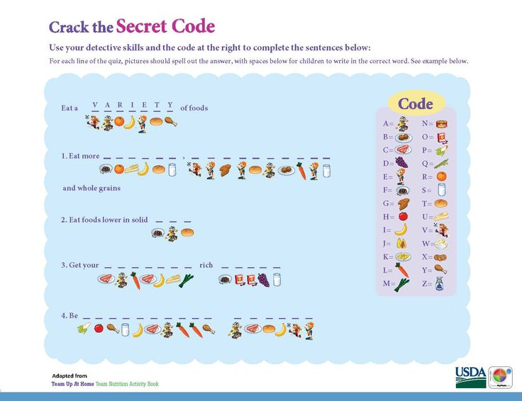 Kids: Crack the secret code in this fun activity sheet.  #MyPlate