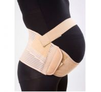 €32 instead of €69 for a Maternity Support Belt!!(including Delivery!)