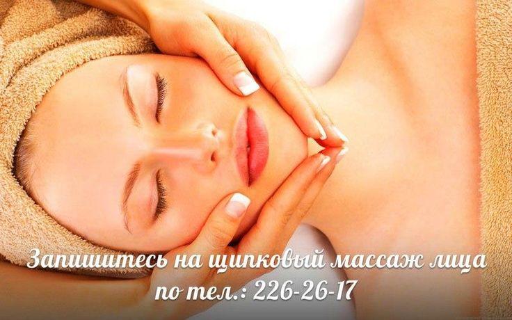 http://happiness-kzn.ru/category/massazh/  Лечебный массаж по Жаке способствует нормализации функции сальных желез, очищает кожу от комедонов и милиумов, уменьшает выраженность воспалительных процессов при УГРЕВОЙ СЫПИ.  Кроме того, щипковый массаж по Жаке способствует улучшению кровообращения в зоне воздействия, стимулирует трофические процессы, благотворно сказывается на процессах регенерации и обновления тканей. При избыточной пролиферации кератиноцитов (гиперкератоз), которая, как…