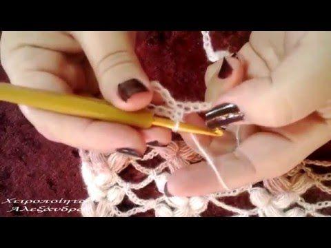 Χειροποίητο πλεκτό σχέδιο, εύκολο και εντυπωσιακό - Free crochet pattern #Free #crochet #pattern