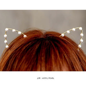 "Cat Head Band Animal Ear Head Band | eBay WANT!!!! Inspired by Taylor swift's music video ""22"".Head Band"