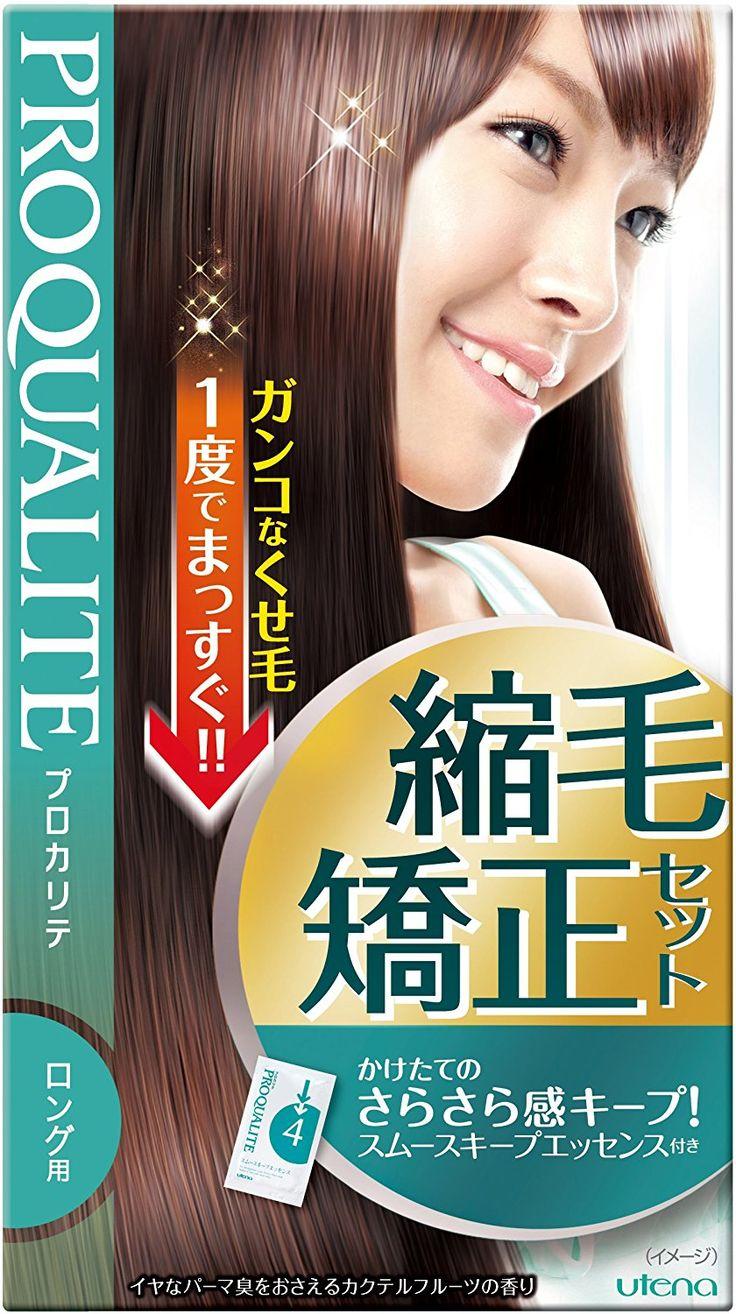 Straight perm solution - The 25 Best Straight Hair Perm Ideas On Pinterest Curling Thin Hair How To Perm Hair And Thin Blonde Hair