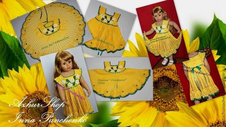 """Купить Платье """"Солнышко"""" - жёлтый, нарядное платье, хлопок 100%, ручная работа"""