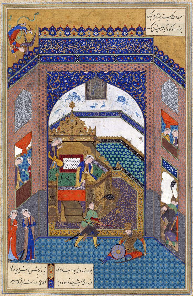 "Faraydun Strikes Zahhak With Ox Headed Mace (Abu'l Qasim Firdausi (Muslim; Poet; 935–1020 CE Persian): Shahnama (""Book of Kings"")) (1525 CE Islamic Miniature Painting; Safavid Empire, Persia, Tabriz) -Sultan Muhammad (Artist) #Iran"