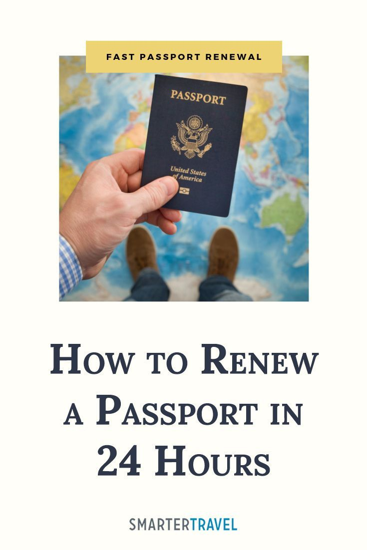 Fast Passport Renewal In 24 Hours Is Possible But Pricey Passport Renewal Passports For Kids Passport Services