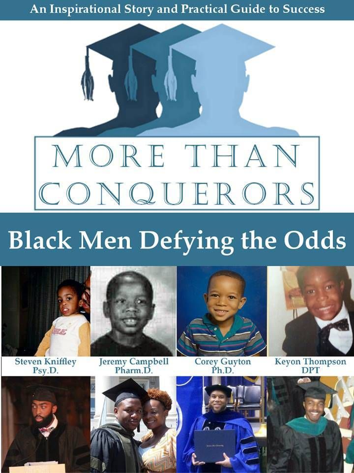 Four Black Doctors. FREE book full of four inspirational stories about the journey to an advanced terminal degree.