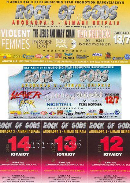 Rockwave Festival 1996  Το πρώτο φεστιβάλ ονομαζόταν Rock of Gods και έλαβε χώρα στο λιμάνι του Πειραιά. Οι Motorhead συμπεριλαμβάνονταν στην πρώτη μέρα του φεστιβάλ, αλλά ακύρωσαν και τους αντικατέστησαν οι Saxon.  ----OK 13.14