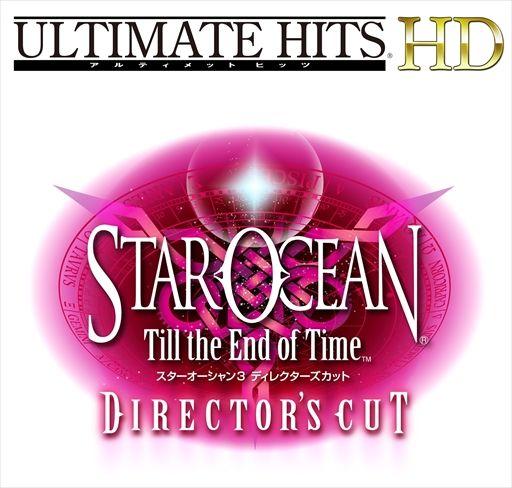 #StarOcean: Till the End of Time für #PS4 wurde in Europa als Marke einreicht - https://finalfantasydojo.de/news/star-ocean-till-the-end-of-time-fuer-ps4-wurde-europa-marke-einreicht-7959/ #StarOcean Wie es scheint, werden wir den Klassiker von der PS auch in Europa auf der PS4 spielen können!