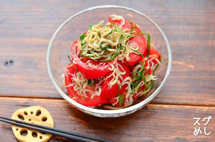 トマトのしらす大葉和えの簡単レシピの写真