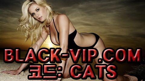 다음프로야구문자중계㈜ BLACK-VIP.COM 코드 : CATS 놀이터추천좀 다음프로야구문자중계㈜ BLACK-VIP.COM 코드 : CATS 놀이터추천좀 다음프로야구문자중계㈜ BLACK-VIP.COM 코드 : CATS 놀이터추천좀 다음프로야구문자중계㈜ BLACK-VIP.COM 코드 : CATS 놀이터추천좀 다음프로야구문자중계㈜ BLACK-VIP.COM 코드 : CATS 놀이터추천좀 다음프로야구문자중계㈜ BLACK-VIP.COM 코드 : CATS 놀이터추천좀