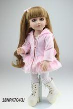 18 polegadas SD / BJD robe très belle princesse poupée simulation renaissance haute fille enfants jouets cadeau livraison gratuite(China (Mainland))