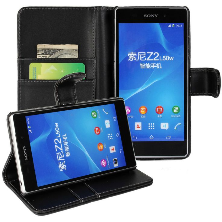 New Case - Sony Xperia Z2 Leather Wallet Case Cover L50W - Black, $14.95 (http://www.newcase.com.au/sony-xperia-z2-leather-wallet-case-cover-l50w-black/)