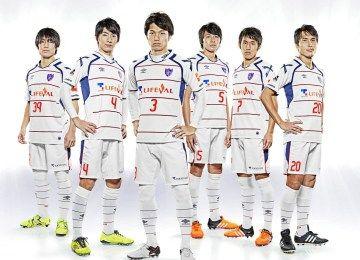 FC Tokyo 2016 Umbro Away Kit