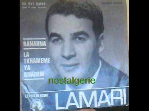 mohamed lamari ranna hna