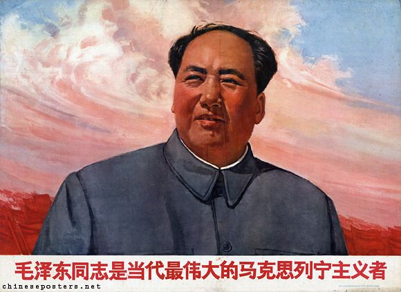 marxism and mao zedong The marxism of mao zedong: empiricism and discourse in the field of mao studies nick knight in a speech in moscow in 1957, mao suggested that 'actually there are marxists of.