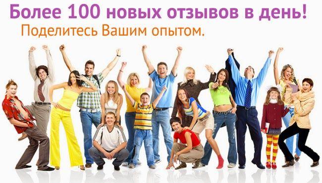Продолжение... : Майнинг СуперЛЮДИ SPPL RUS 30.01.2015
