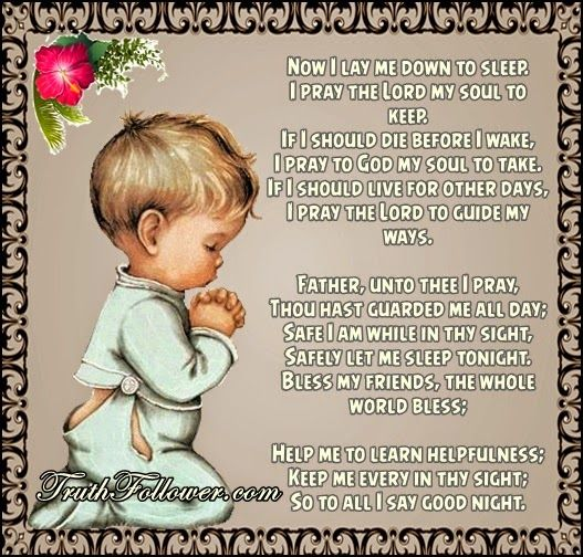 Night Time Prayer Quotes: 25+ Best Good Night Prayer Quotes On Pinterest