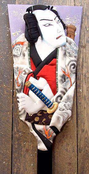 歌舞伎美人 江戸職人手帖 第8回 「押絵羽子板 親子が気持ちをこめて、全工程を手作業で」2/4
