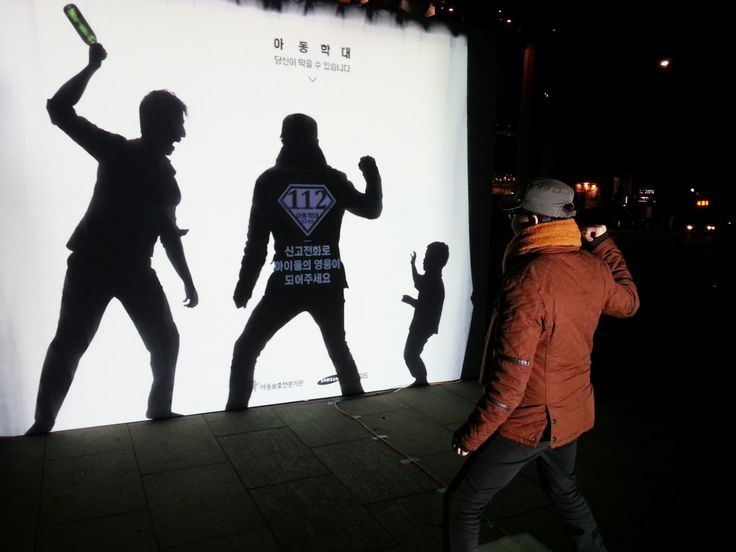 Really nice work incorporating the shadows in the idea. You can come between child abuse.