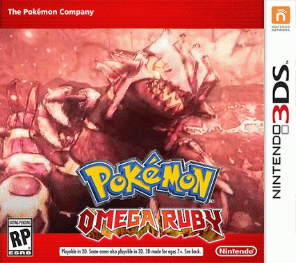 3D Omega Ruby Box Art
