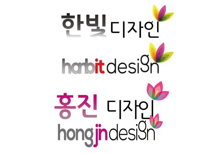 2012201046 김홍진 심볼로고
