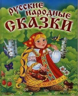 27 LINKS to  #Russian #Language Free Lessons   Ruski jezik: Linkovi za ucenje RUSKOG JEZIKA - besplatno #RuskiJezik #RussianLanguage