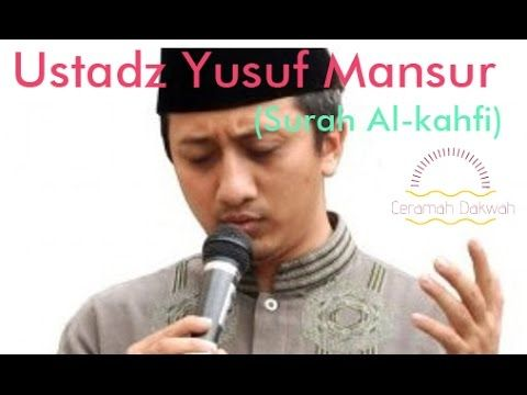ustad yusuf mansur - surat al kahfi