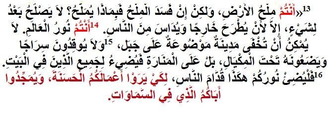 ماران أثا الخدمه العربيه