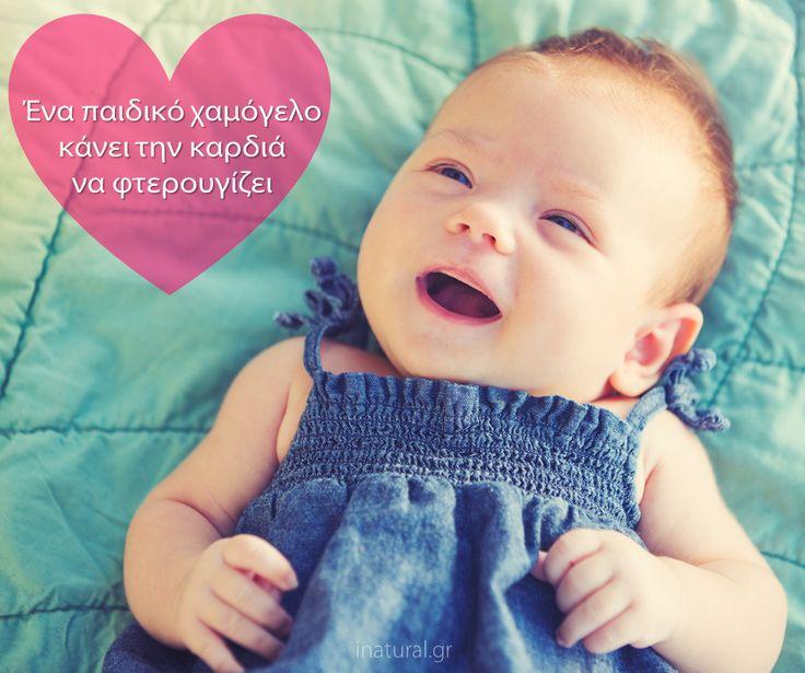 #αγαπη #παιδι #χαμογελο #inaturalBaby #inaturalLove