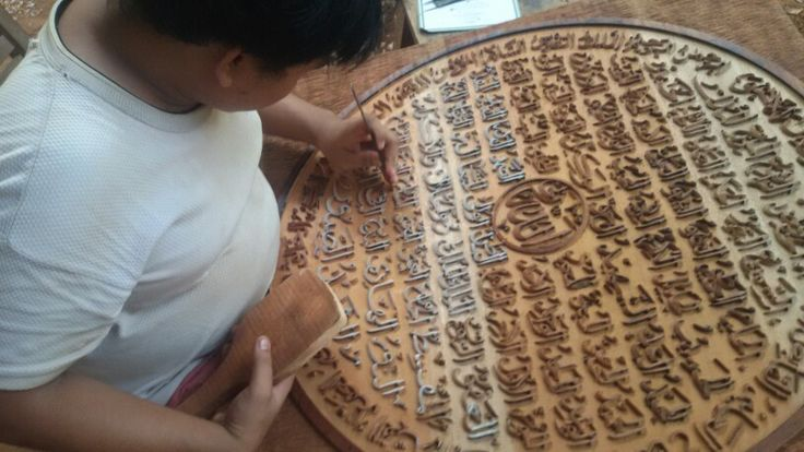 Islamic wood carving. Very detail works
