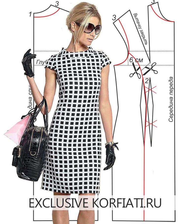 Выкройка платья с рельефами. Вам очень понравится это платье с рельефами, которое выполнено из мягкой смесовой плательной ткани. Такое платье идеально