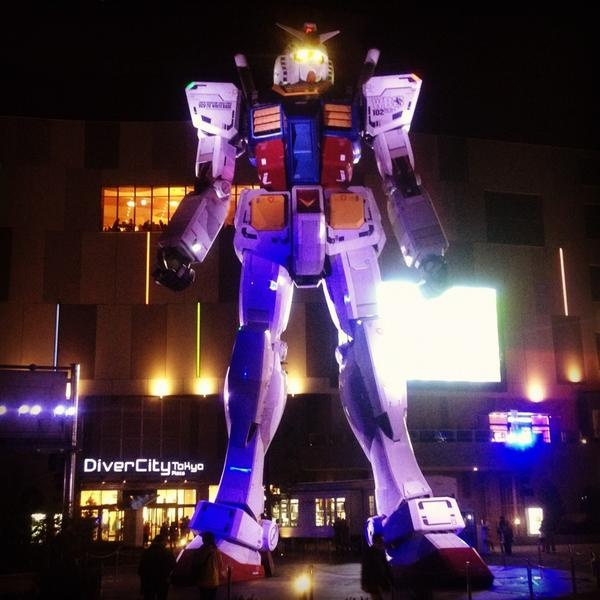 GUNDAM  http://en.gundam.info/index/white