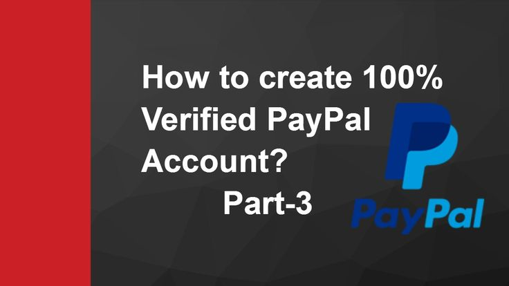 How to link bank account or IBAN in PayPal ? Part-3