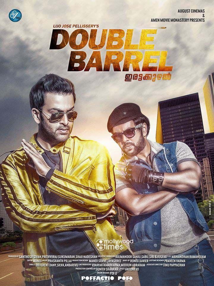 Double Barrel 2015 ــــــــــــــــــــــــــــــ كوميدى - اكشن