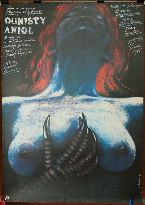 Angel of Fire - Polish 1985 film by Maciey Woytyszko. Polish oryginal 1985 poster by Andrzej Pagowski. Drama. Based on novel.