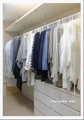 イケアの収納用品を使って衣類収納部屋の改善 うつりゆく日々...