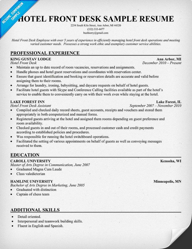 sample resume letter for job application